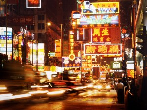 nathan-road-golden-mile-kowloon-hong-kong-big